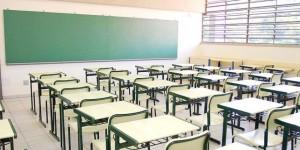 FMPR pide a representantes votar contra Reforma Educativa