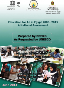 Portada del informe EPT 2000-2015 Egypt