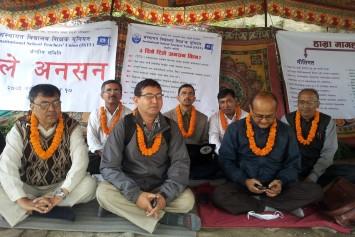2016_nepal_hunger_strike_147617287814761728789668